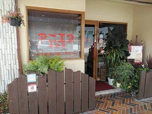 防府市美容室・美容院 アニエス